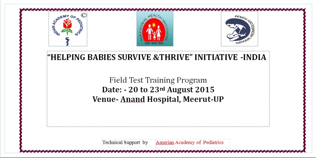 anand-hospital-event-06