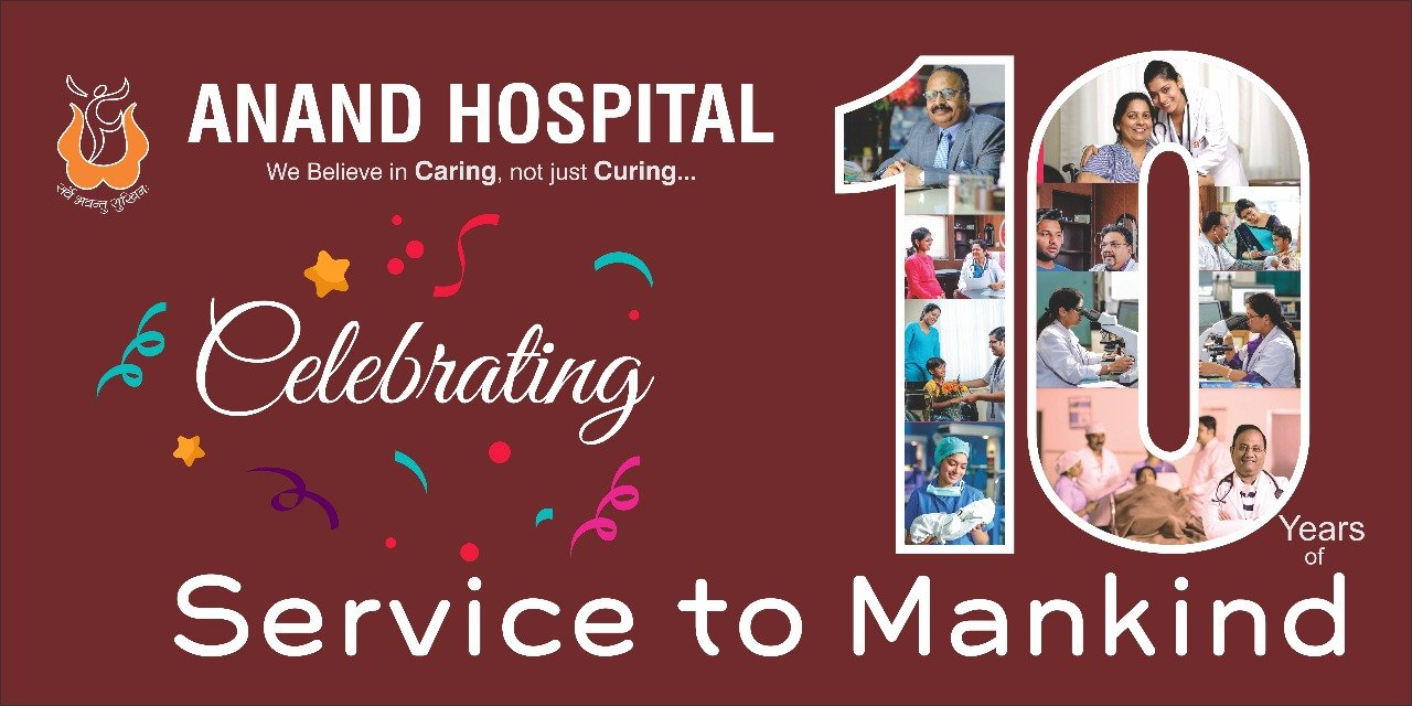 10th-Anniverary-Anand-hospital-meerut